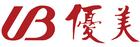 優美辦公家具 Logo